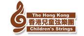 香港兒童弦樂團